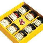 Penzeys Spices 8 jar Gift Set
